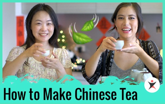 How To Make Chinese Tea