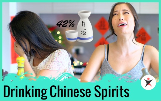 Drinking Chinese Spirits