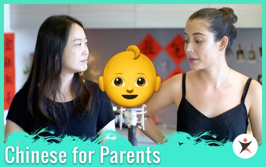 Chinese for Parents