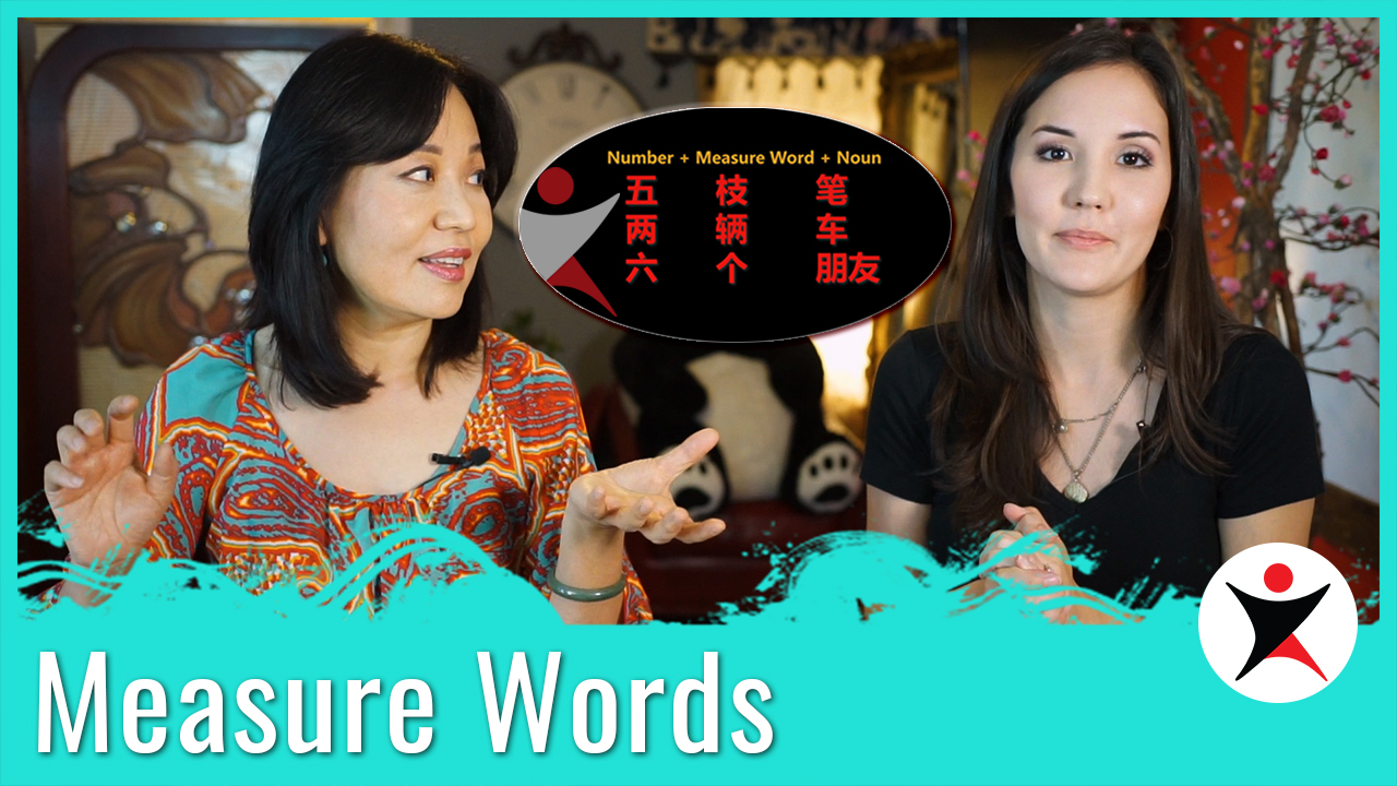 量词 Measure Words for Nouns