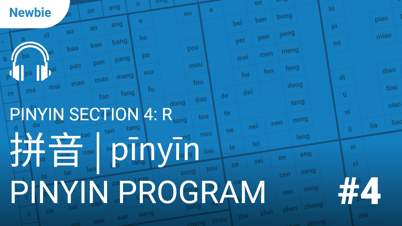 Pinyin Section 4: R