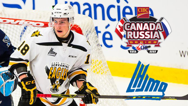 Pierre-Luc Dubois named Team QMJHL Captain - CIBC Canada ...