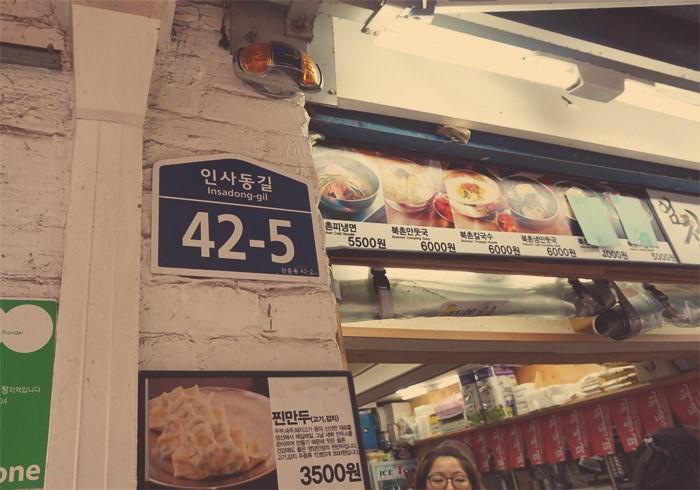 chloeting.com, Hongdae, Insa-dong, Seoul, Travel