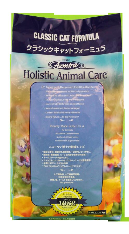 Cat kibble bag