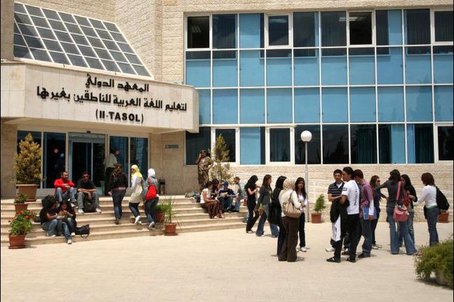 jordan university arabic