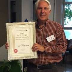 Weisburd receives award from the Israeli Society of Criminology