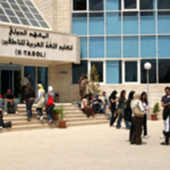 Mason Students to Experience Arabic Immersion in Jordan