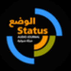 STATUS/الوضع Issue 3.1 is Out!