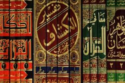 Islamic Texts and Contexts