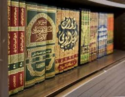 Approaches to Study of Islam