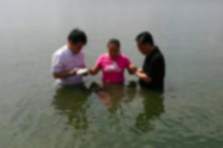 baptism_china_3_blurred