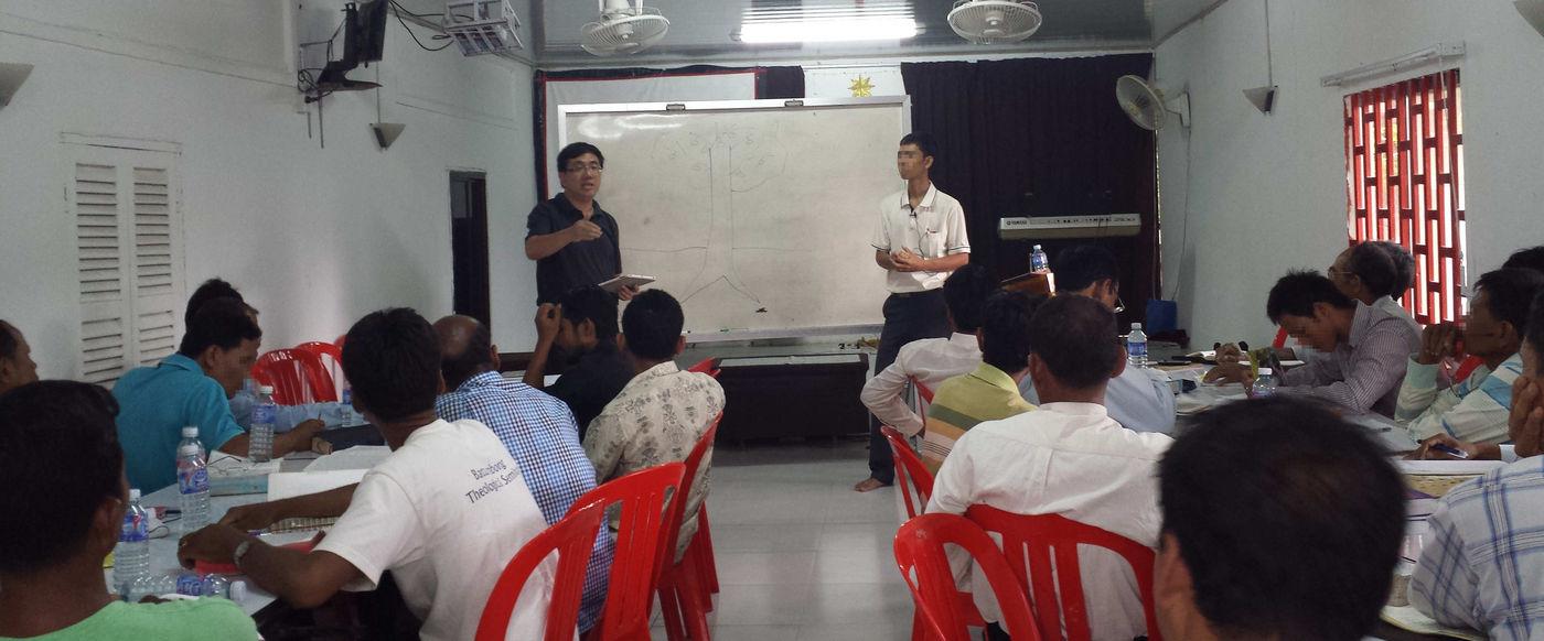 Cambodia conference (blog)