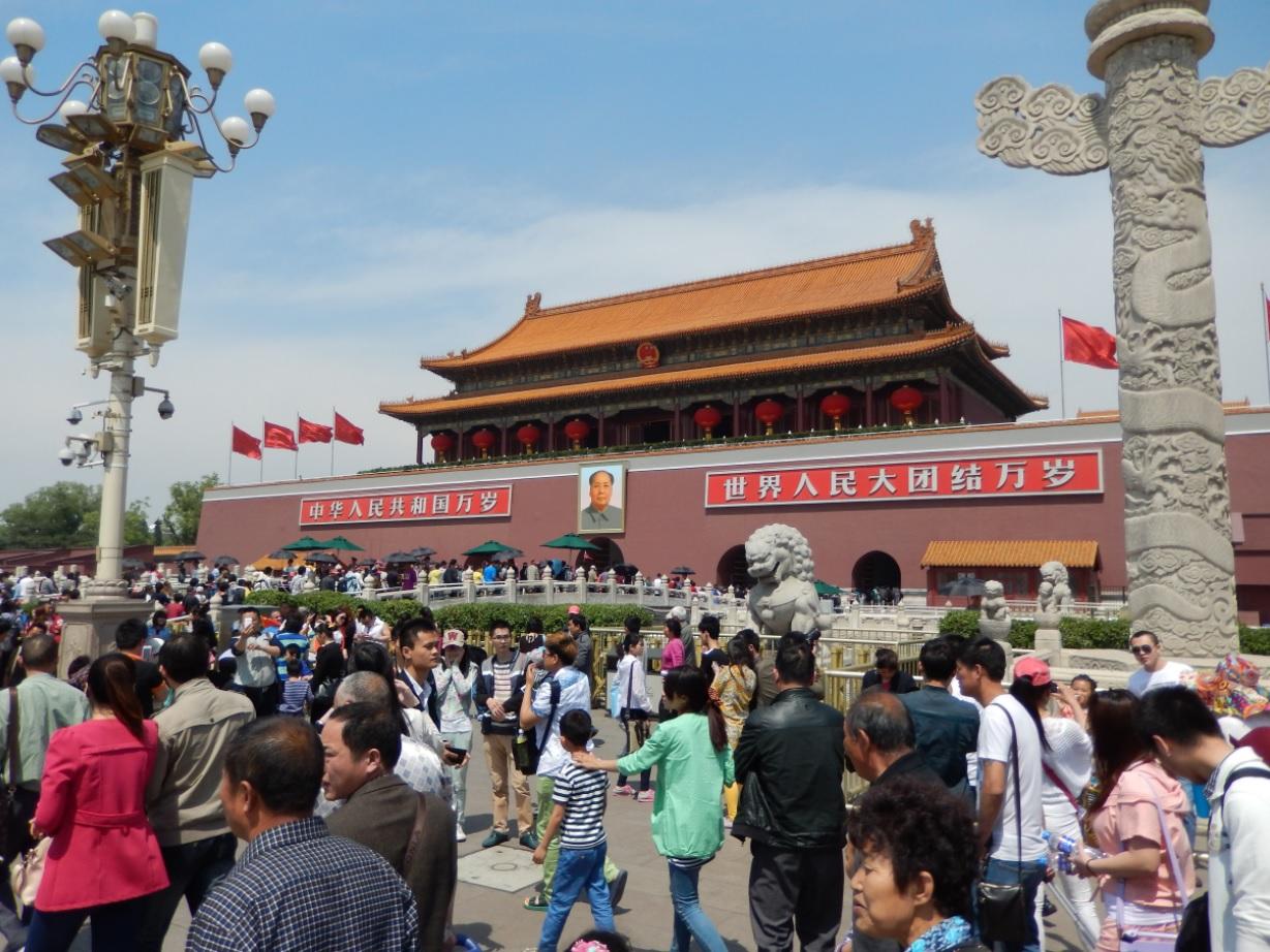 china blog pic