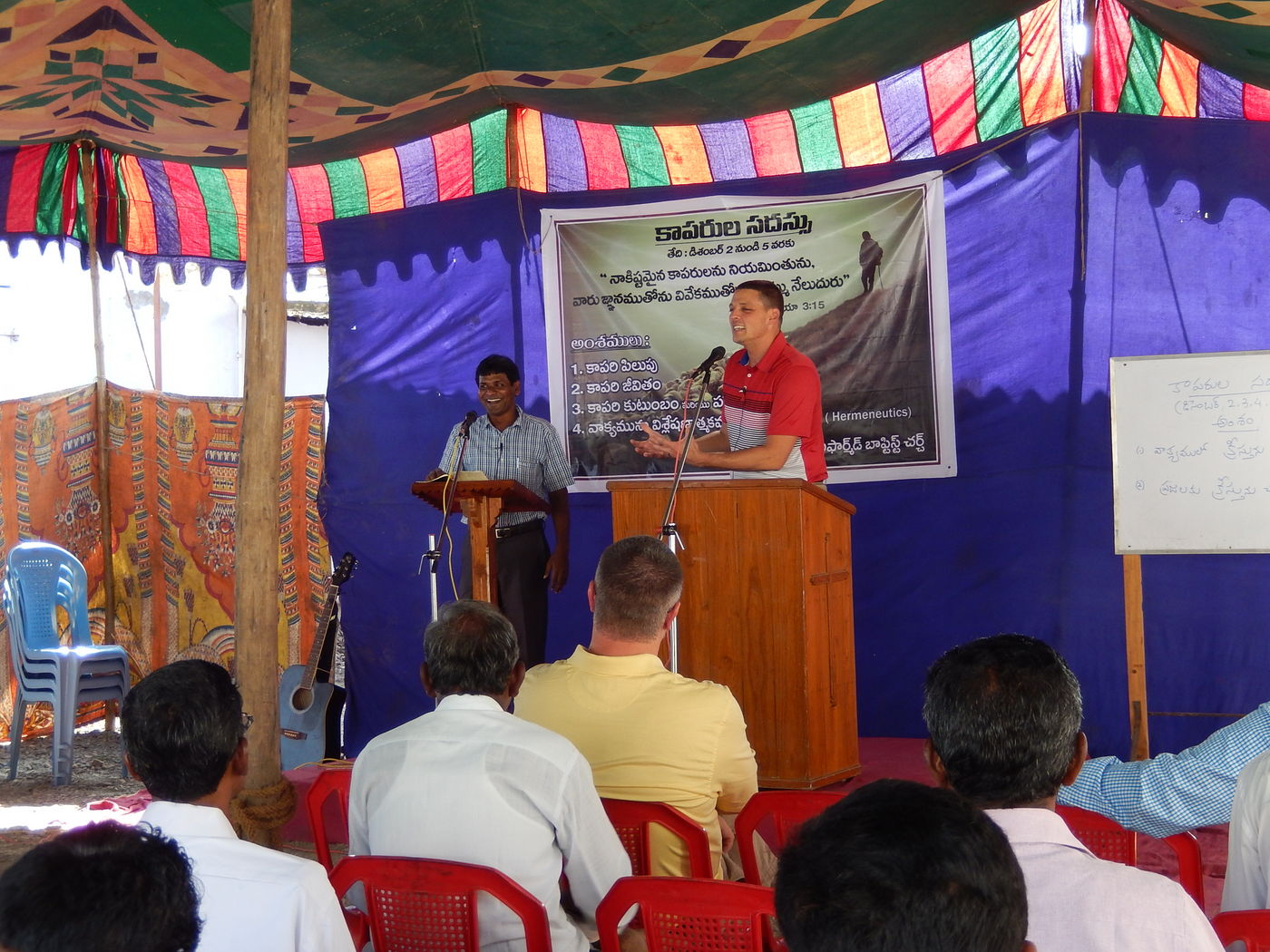 South India: Pastors' Training Conference Blessed By God