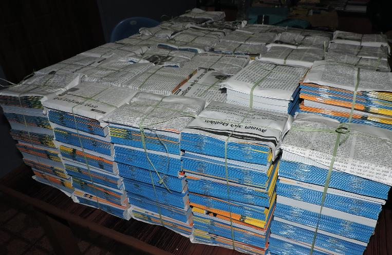 Sarvajit (Nepal): Translating and Printing Solid Books