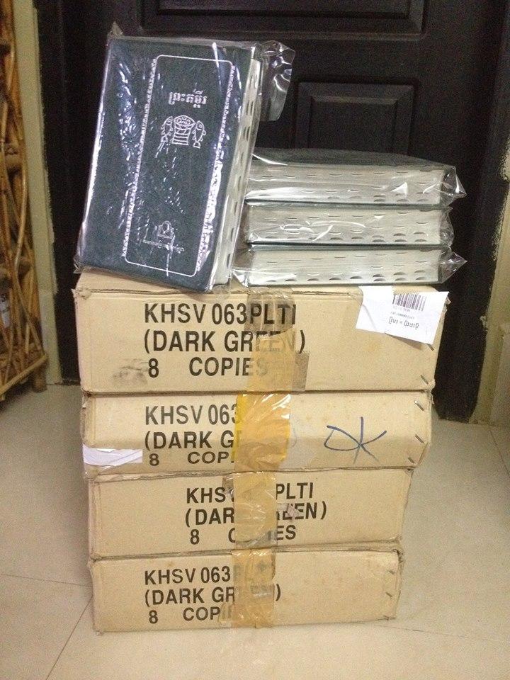 Khmer_Bibles