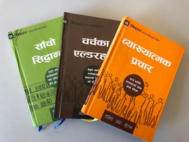 Nepali Books