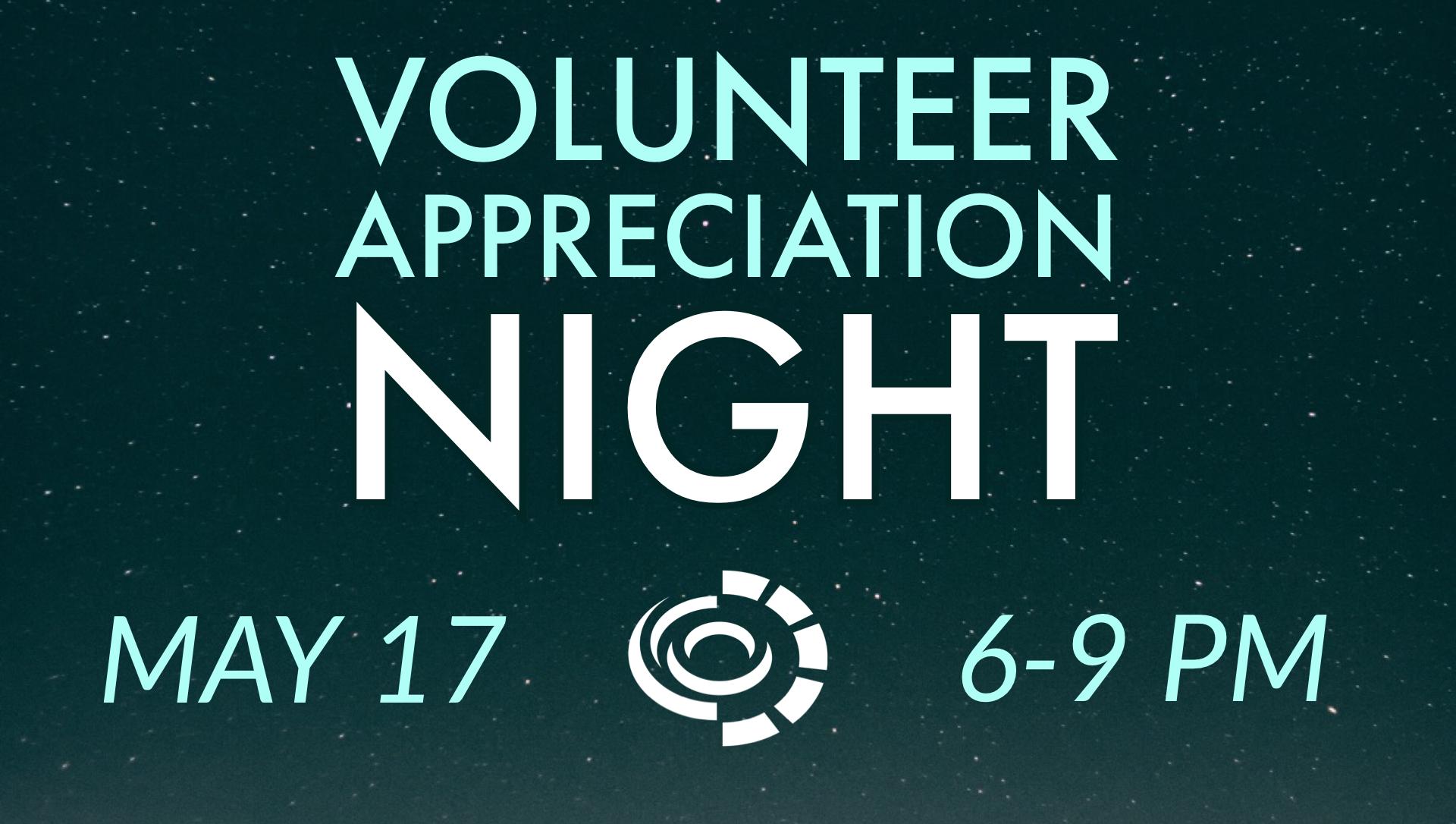 Vol Appreciation Night