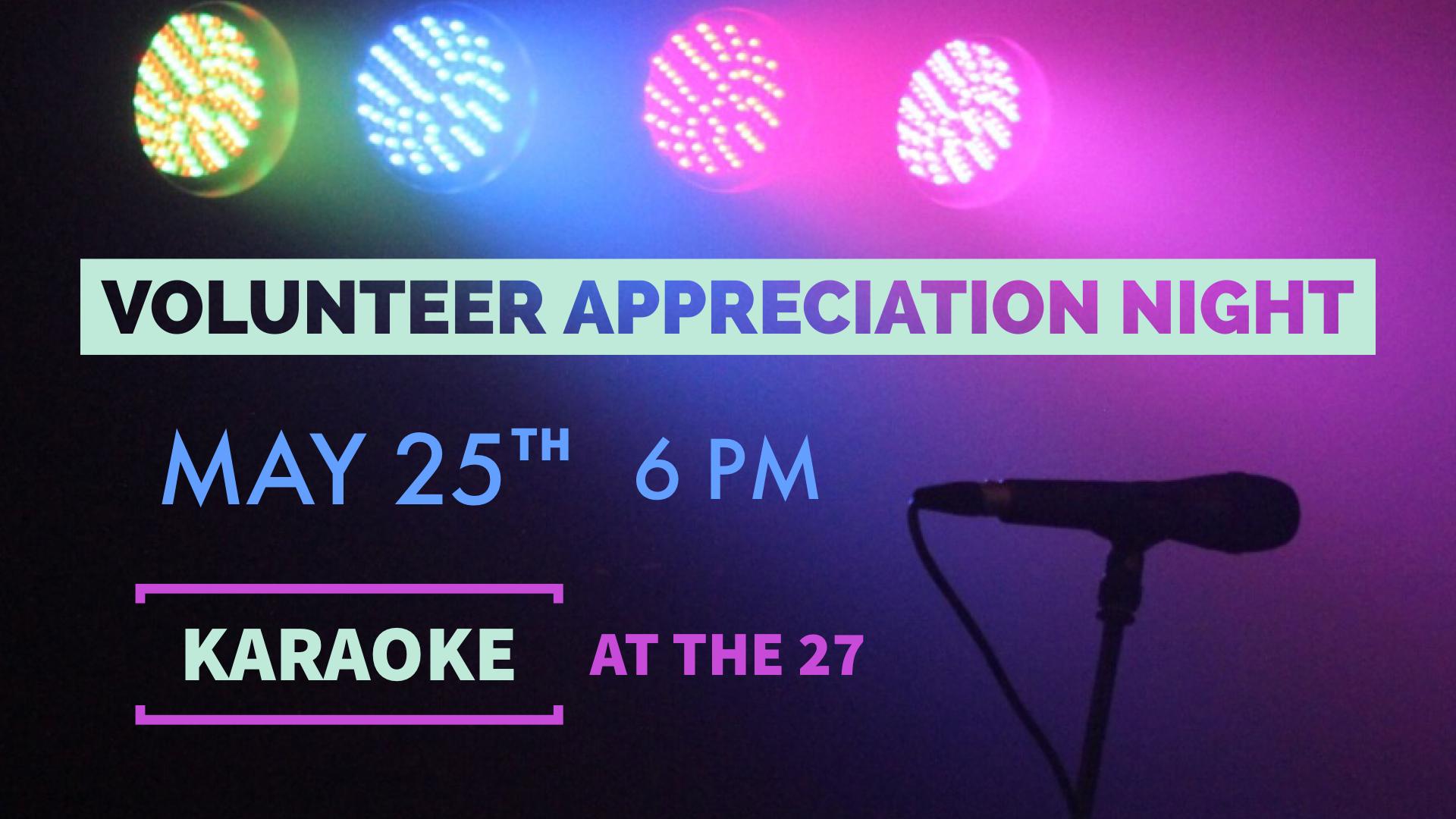 volunteer appreciation night gathering space image