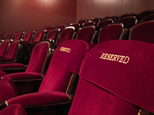Is This Seat Taken? banner