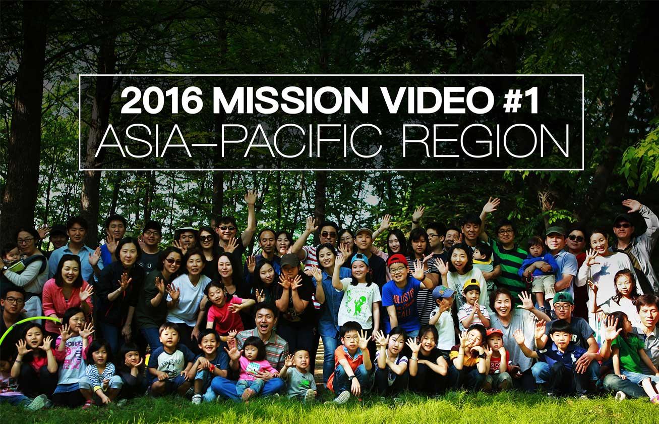 mission-fund-2016-1