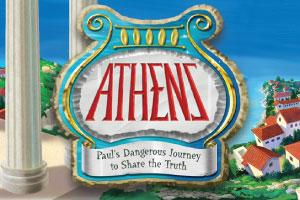 athens logo image