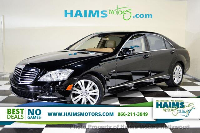 2010 mercedes benz s class for sale in hollywood fl for Mercedes benz s550 for sale in florida