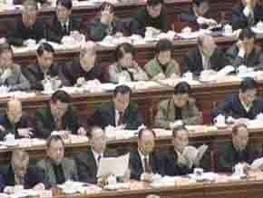 Thumb_china_new_disorders_series