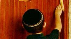 Cropped_thumb_ma_maison_hadad_israel