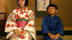 Cropped_thumb_ma_maison_japon