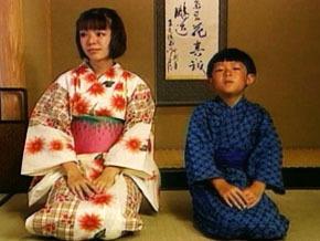 Thumb_ma_maison_japon