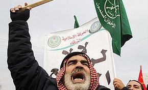 Thumb_confrerie_enquete_sur_les_freres_musulmans