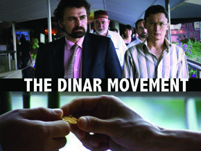 Thumb_dinar_movement
