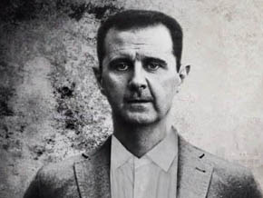 Bashar, The Master of Chaos