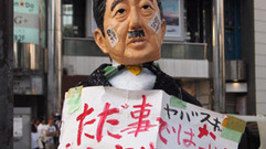 Cropped_thumb_japon_tentation_nationaliste