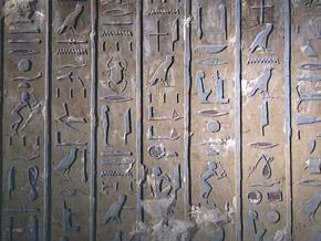 Thumb_dans_les_yeux_des_pharaons