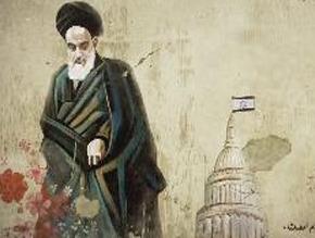 Thumb_iran_reves_empire