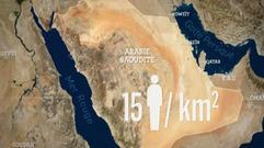 Cropped_thumb_ddc_arabie_saoudite