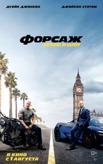 Buy movie tickets online / Tickets ru