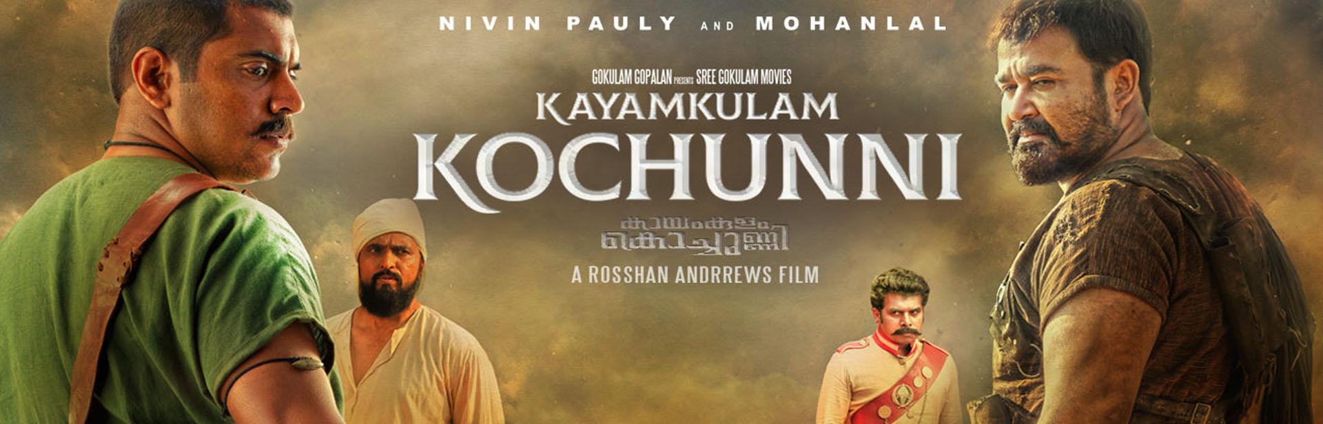 Kino Eutin Cine Royal