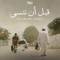 BEFORE WE FORGET (ARABIC)