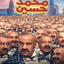MOHAMED HUSSEIN (ARABIC)