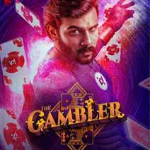 GAMBLER (MALAYALAM)
