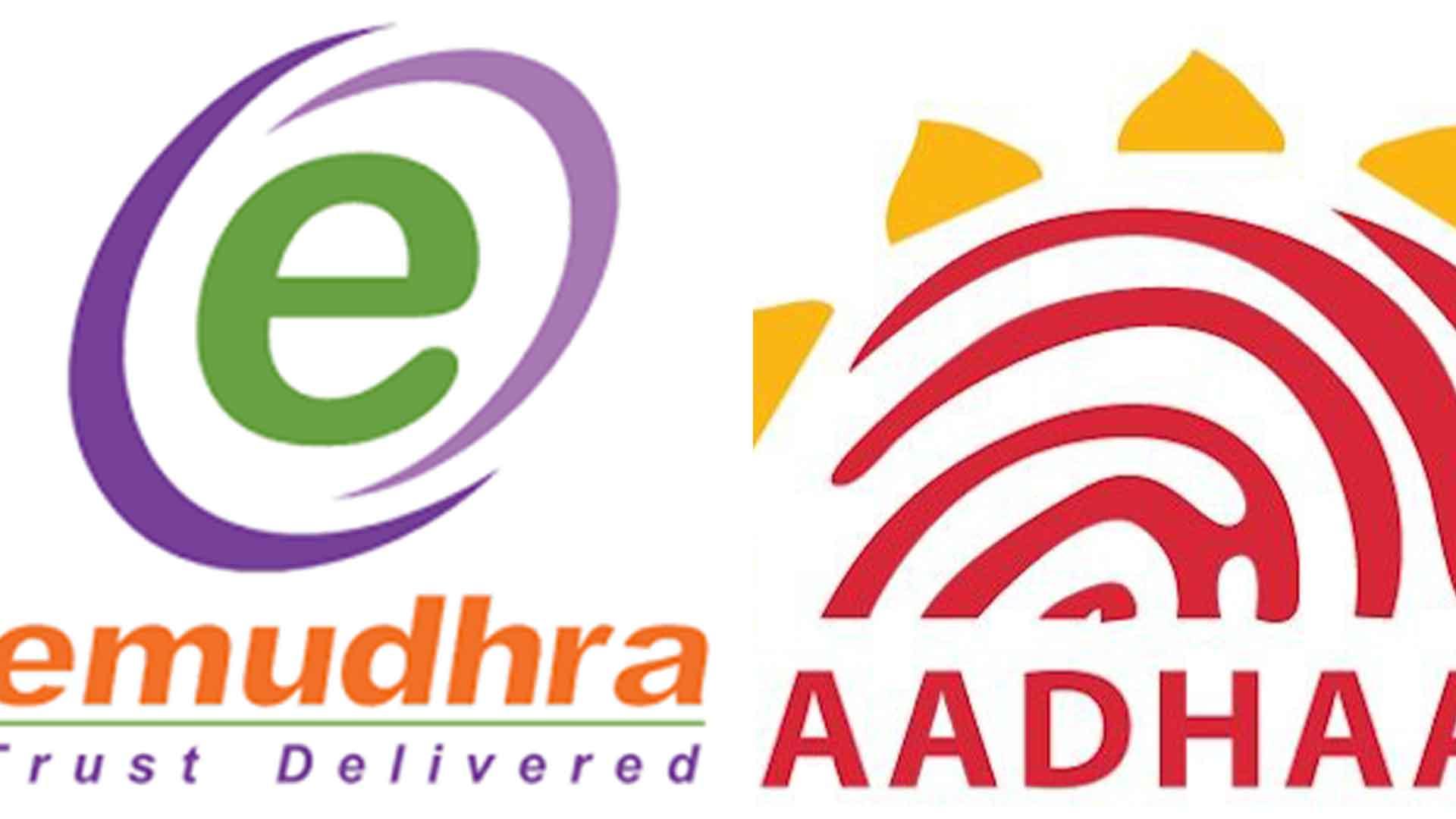Aadhaar DSC Issuance by Emudhra