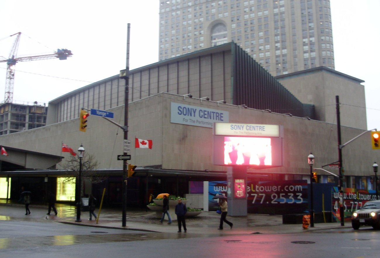 Sony Centre