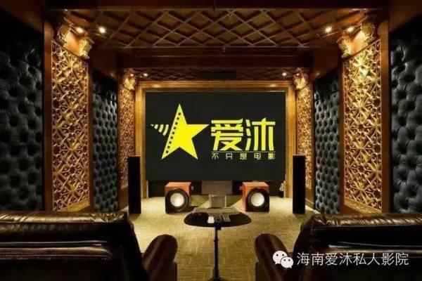 Private cinema concept. (photo: Love Mu / Sohu)