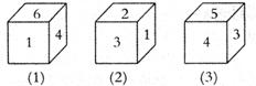Description: I:\2\104.1.png