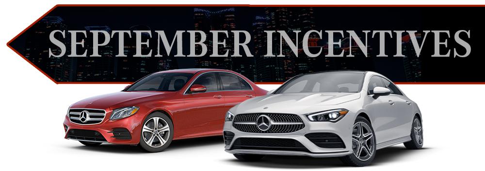 September Incentives
