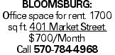 Bloomsburg: Office space for rent. 1700 sq ft. 401 Market Street. $700/Month Call 570-784-4968