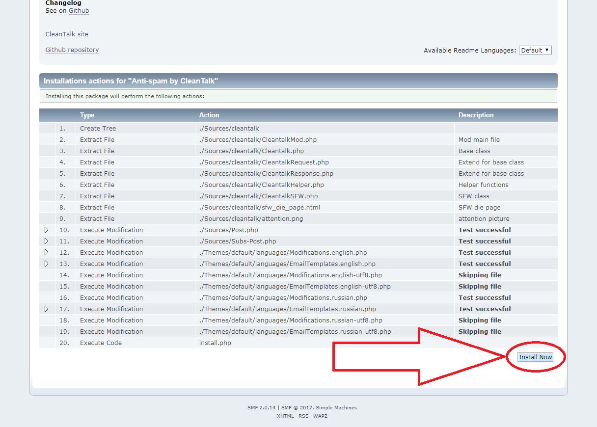SMF anti-spam mod install